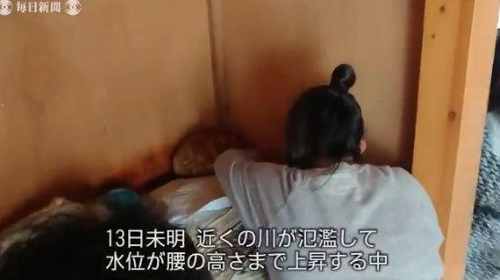 台風19号 猫 行方不明 再開 動画に関連した画像-04