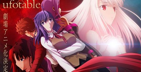 ��®��۷���ǥ��˥ῷ���Fate/stay night��Heaven��s Feel�ٺ�롼�ȡ�ufotable��������ꡪ