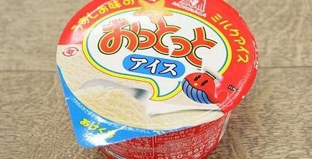 おっとっとアイス アイスクリーム ミルクアイス おっとっとに関連した画像-01
