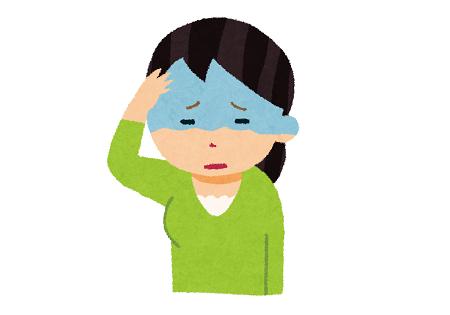 人に好意を向けられると気持ち悪く感じるソレは「蛙化現象」だった! ○○が原因で多くの人が悩んでいる模様