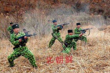 北朝鮮 迷彩服