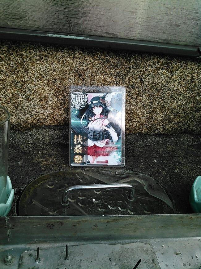 艦これ オタク お供え 慰霊碑に関連した画像-03