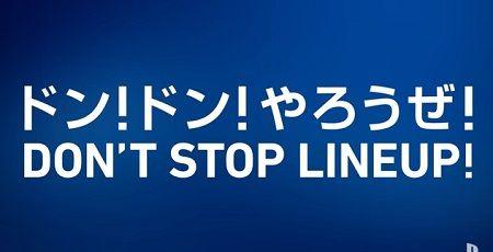 PS4 ソニー CM 最上もが でんぱ組 ラップ PVでに関連した画像-01
