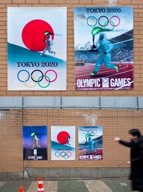 韓国 東日本大震災 捏造 歴史修正に関連した画像-11