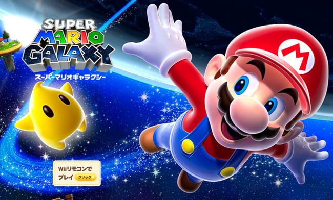 スーパーマリオギャラクシー 任天堂 宮本茂に関連した画像-01