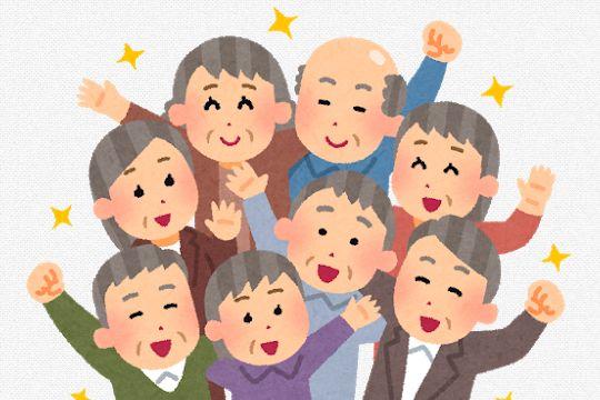 新型コロナウイルス ワクチン 高齢者 職員に関連した画像-01