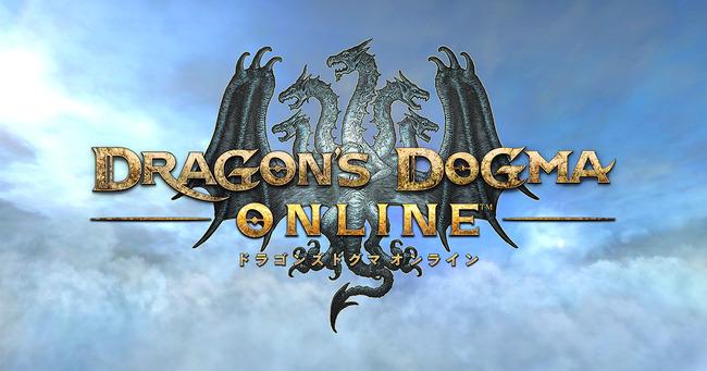 ドラゴンズドグマ オンラインに関連した画像-01