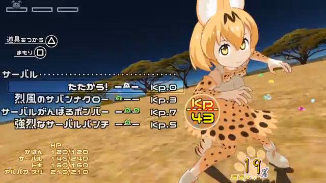けものフレンズ ゲーム風動画 ニコニコ動画に関連した画像-01