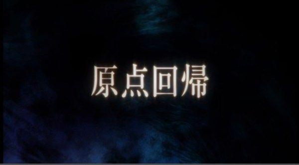 アトラス スタジオゼロ ペルソナ メガテン 橋野桂 RPG 王道 新スタジオ ファンタジーに関連した画像-07