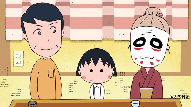 news_header_chibimaruko_bamen02