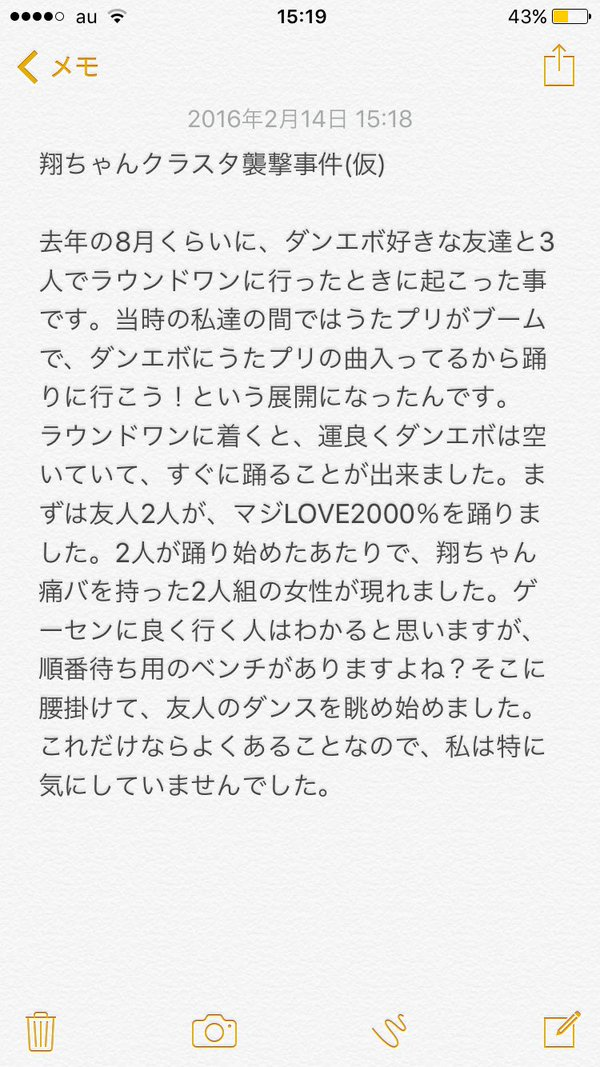 �����ץꡡ��å������ҡ������ܤ˴�Ϣ��������-02
