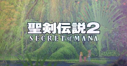 聖剣伝説 聖剣伝説2 リメイク 3Dに関連した画像-01