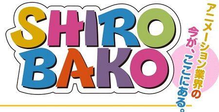 SHIROBAKOに関連した画像-01