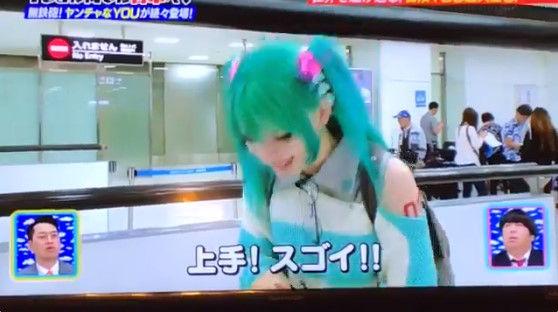 ロシア人 美少女 コスプレ 初音ミク 歌 YOUは何しに日本へ?に関連した画像-08