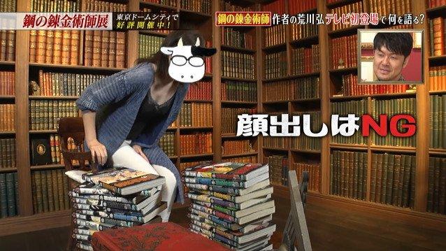 鋼の錬金術師 荒川弘 テレビ 初登場に関連した画像-05