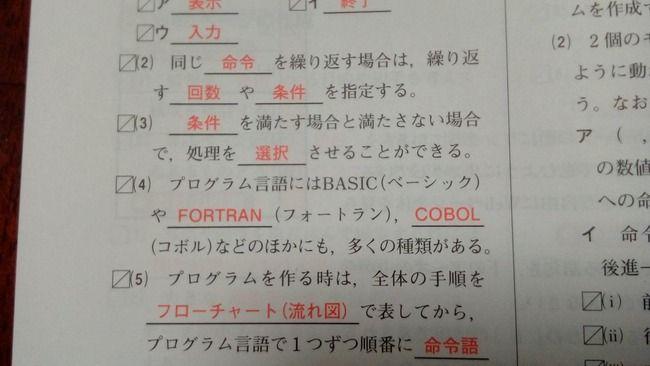日本 PC パソコン 保有率 プログラミング教育に関連した画像-04