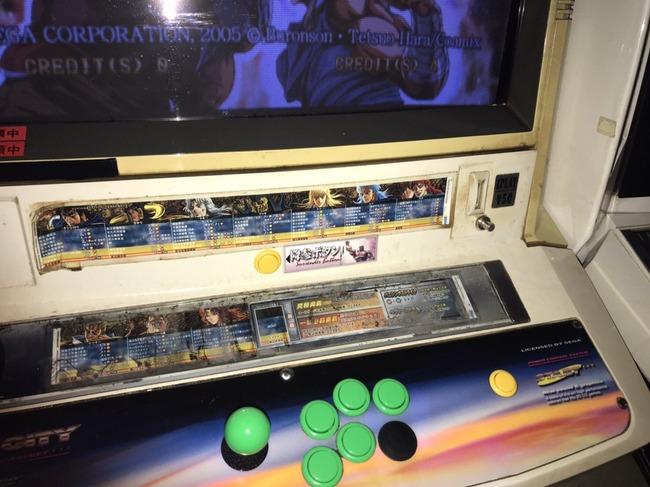 ゲームセンター アテナ日本橋 格ゲー 降参ボタンに関連した画像-02