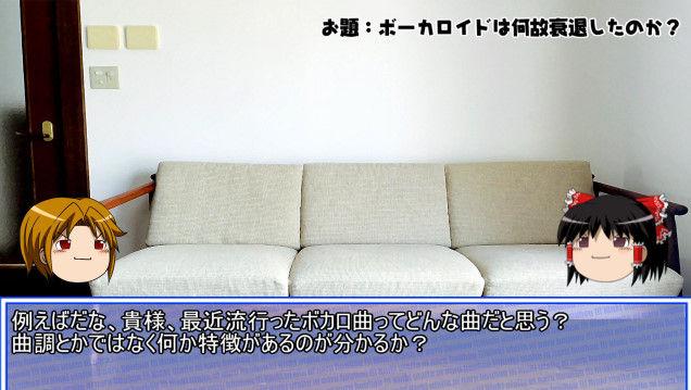ニコニコ動画 ニコニコ ボーカロイド ボカロP 歌い手 衰退に関連した画像-05