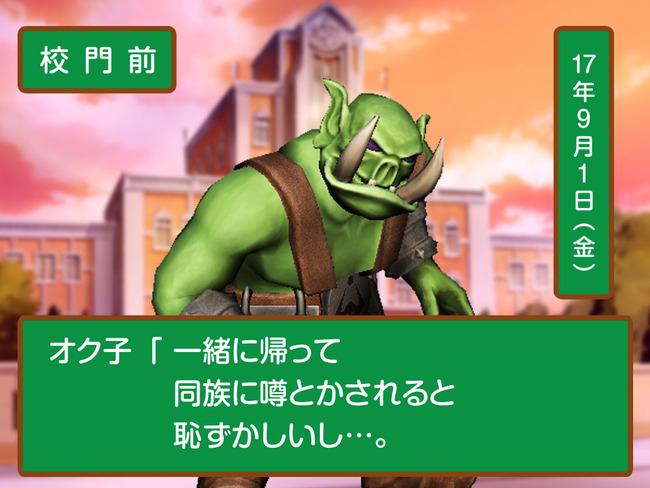 オレ的ゲーム速報@刃
