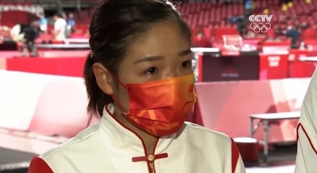 東京五輪 中国メディア 卓球 リウ・シーウェン 批難 涙に関連した画像-01