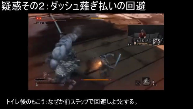 SEKIRO もこう 加藤純一 攻略 謝罪に関連した画像-11