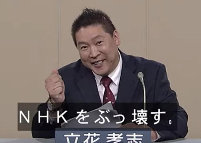 今回の台風19号で『NHKは壊したらアカン』と感じた人が続出!「NHKは国民を守っている」