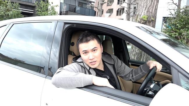 加藤純一 愛車 ポルシェ カイエン 当て逃げ 自作自演に関連した画像-01