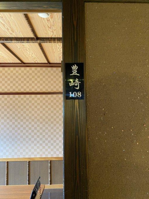 オタク 居酒屋 ファミレス いっちょうに関連した画像-02