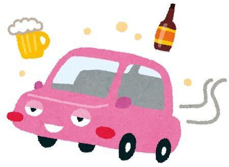 札幌飲酒運転停車してから飲んだに関連した画像-01
