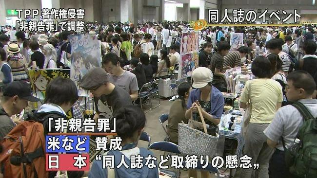TPP 赤松健 2次創作に関連した画像-01