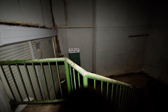 うさぎの広場 看板 お化け屋敷に関連した画像-03