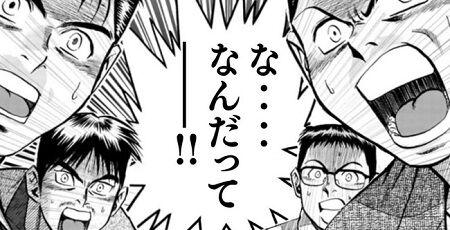アマビエ 安倍首相 サブミナル広告 陰謀 アナグラム I AM ABE に関連した画像-01