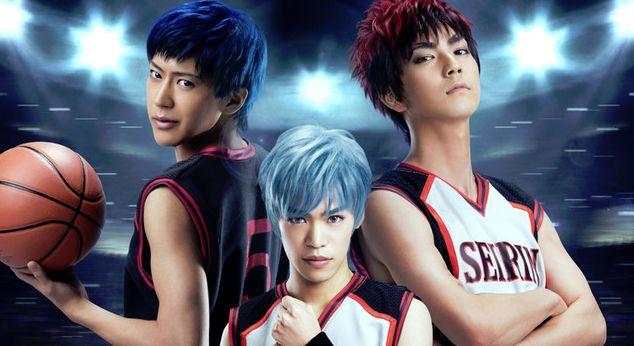 黒子のバスケ 舞台 小野賢章 声優 実写 キュアサニーに関連した画像-01