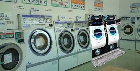 ドラム式洗濯機 ドラムに関連した画像-01