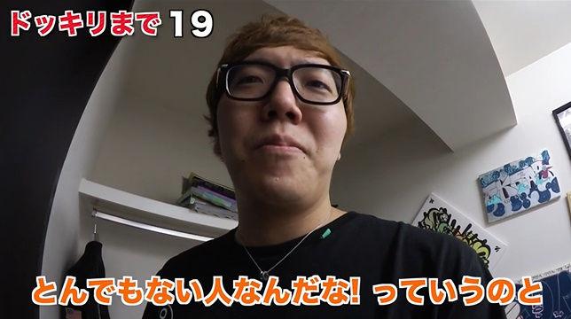 ヒカキン デカキン 初対面 ドッキリ YouTuberに関連した画像-10