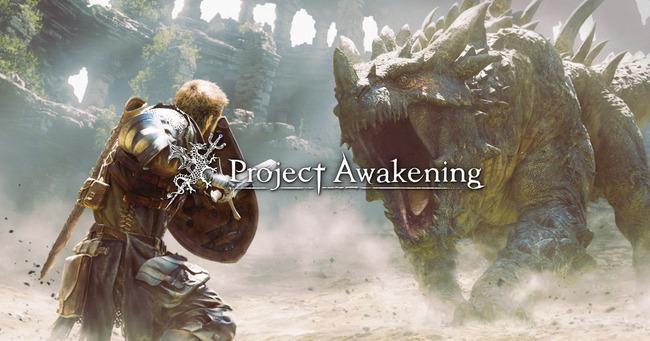サイゲームス プロジェクトアウェイクニング 本気に関連した画像-01