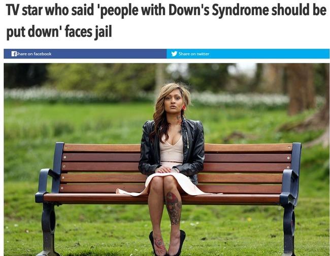ダウン症に関連した画像-02