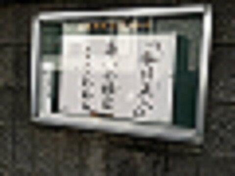 寺 真宗 教訓 インターネット 格言 誹謗中傷 アンチ 争いに関連した画像-01