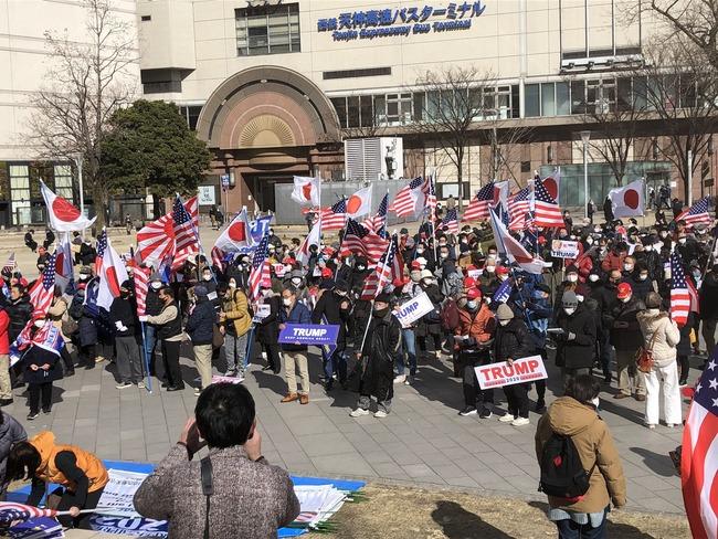トランプ大統領 支持者 デモ行進 福岡 米大統領 日本 陰謀論に関連した画像-05