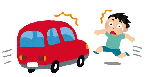 栃木小学生交通事故19歳対応に関連した画像-01