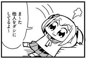 ポプテピピック TVアニメ AbemaTVに関連した画像-02