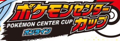 bdcam 2012-10-14 12-34-16-110