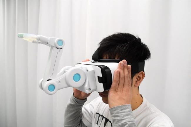 橋本環奈 ぷっちょ VRに関連した画像-03