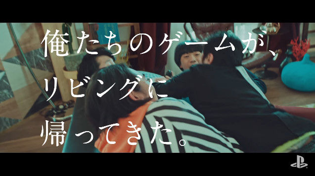 ドラゴンクエスト11 ドラクエ11 山田孝之 堀井雄二 子役に関連した画像-19