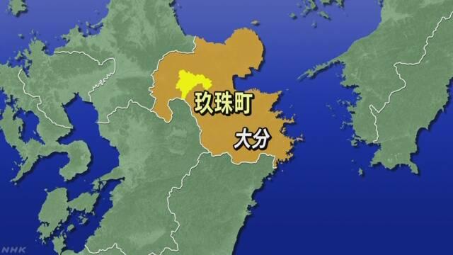 大分 災害 大雨 増水 渓谷 孤立に関連した画像-01