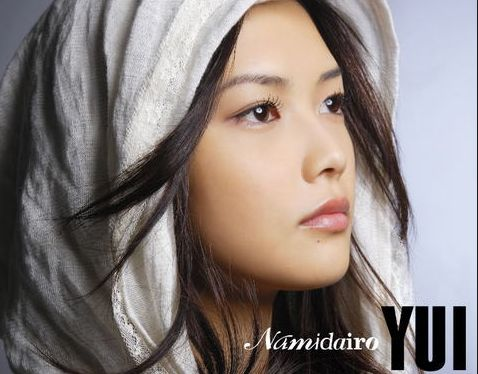 歌手 yui 一般男性 結婚 妊娠に関連した画像-01