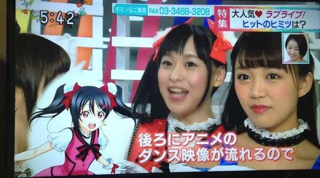 ラブライブ! μ's NHK 特集 女子小学生 インタビューに関連した画像-10