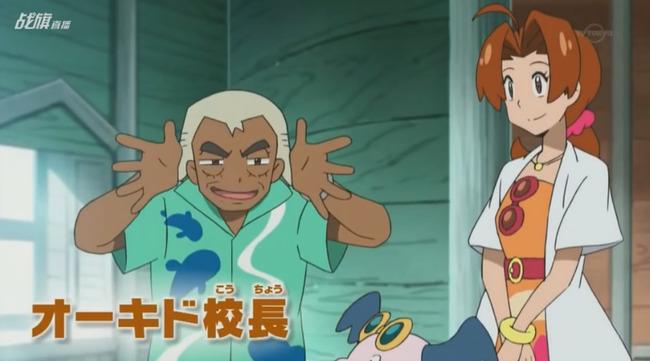 ポケモン サン・ムーン 放送開始 1時間スペシャルに関連した画像-04