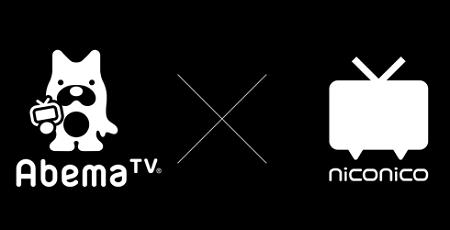 niconico AbemaTV ニコニコ生放送 ニコニコ動画 チャンネル コメントに関連した画像-01