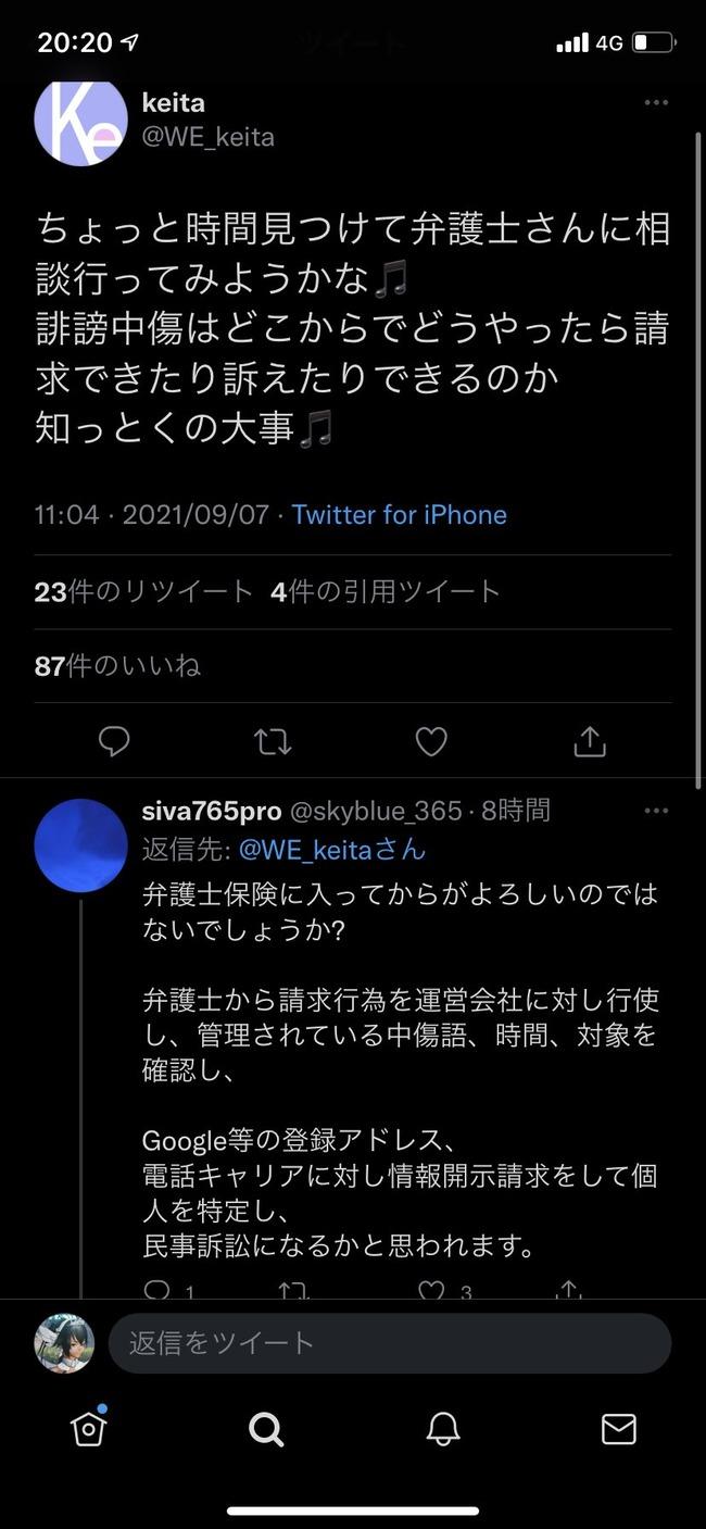 ホビージャパン 転売 正当化 モデラー 買う努力に関連した画像-05